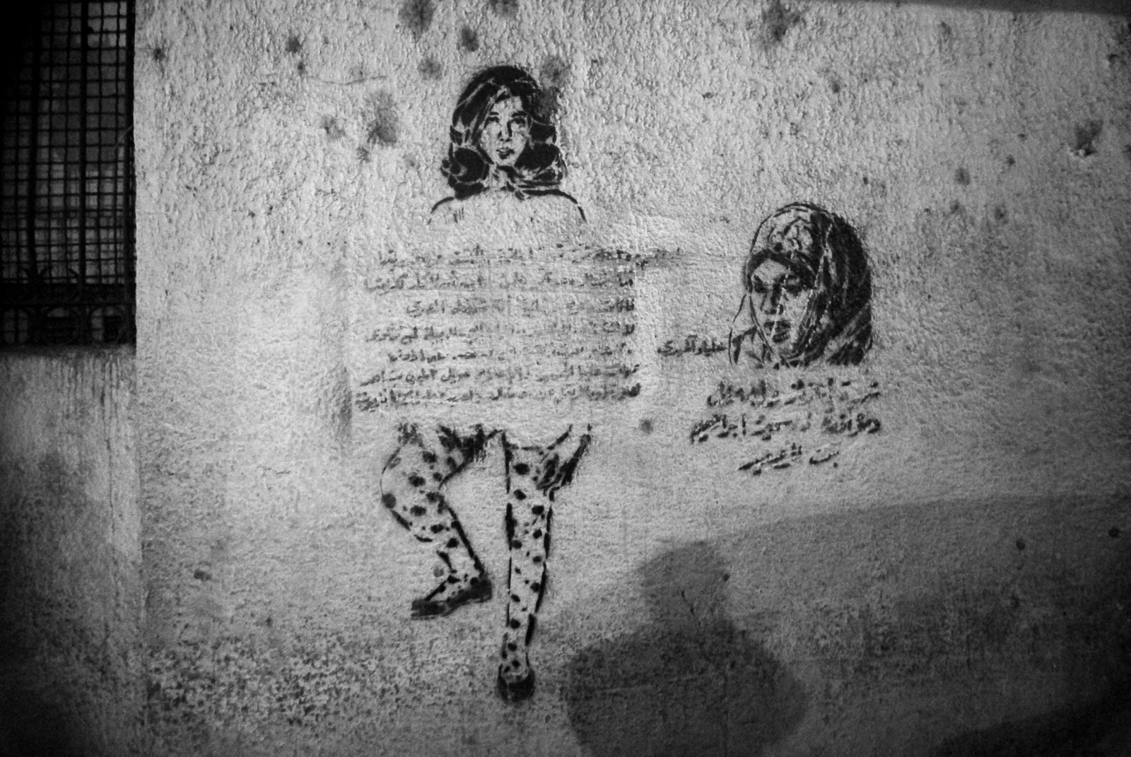Grafitti stencil of Aliaa Maga Al-Mahdy (left), after whom The Naked Blogger of Cairo is named, and Samira Ibrahim (right) (photo: Lilian Wagdy).