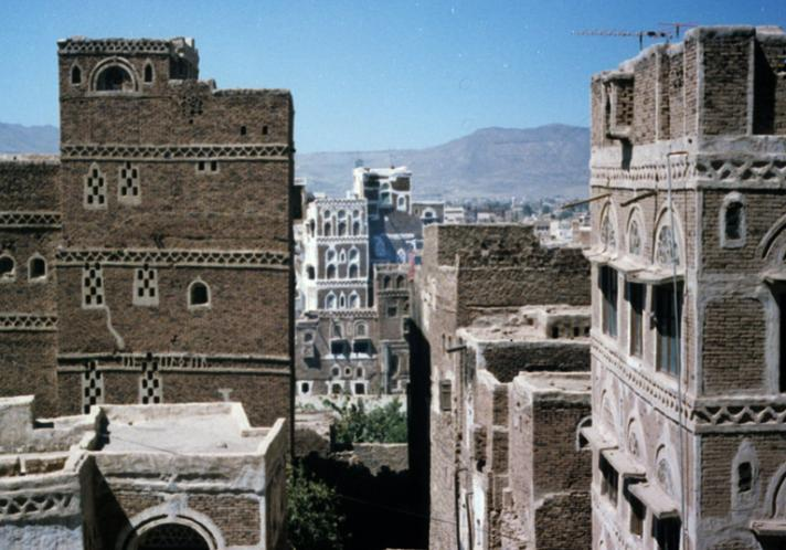 The Old City of Sana'a, a UNESCO Heritage Site (photo: Daniel Martin Varisco).
