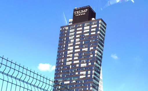Trump Tower in Istanbul, Turkey (photo: Daniel Martin Varisco).