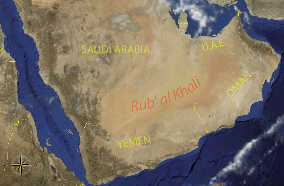 The Empty Quarter, Rub' al Khali.