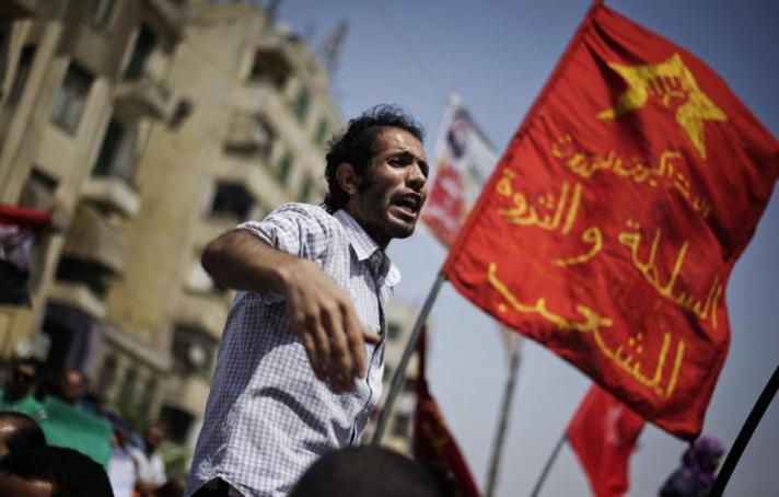 May Day demonstration in Cairo, Egypt.