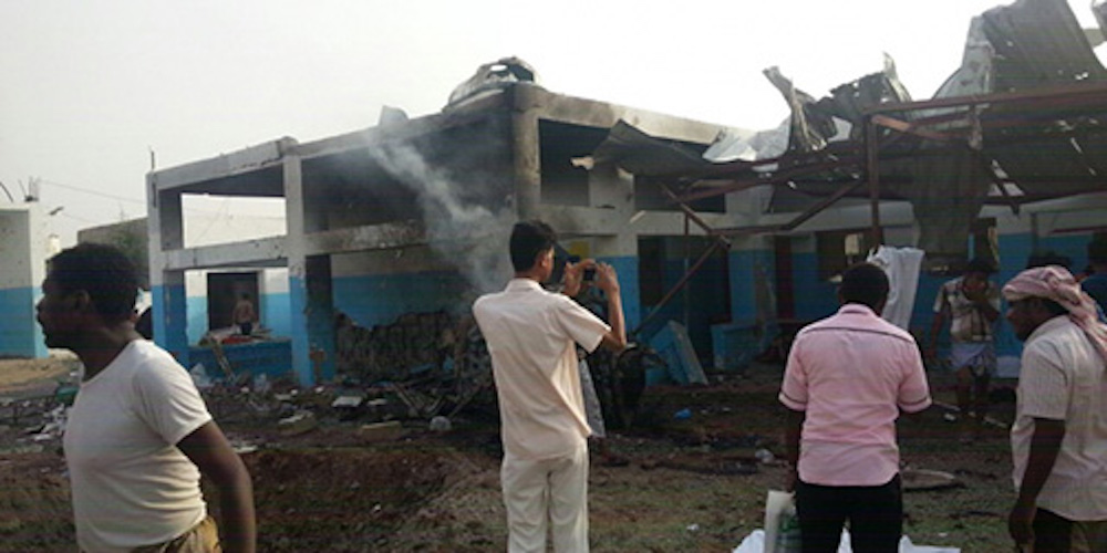 Result of bombing MSF clinic in Abs, Yemen
